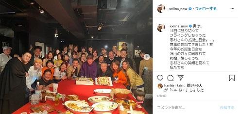 志村けん 誕生日 DAIGO 集合写真 新型コロナウイルス 誕生パーティー 誕生会