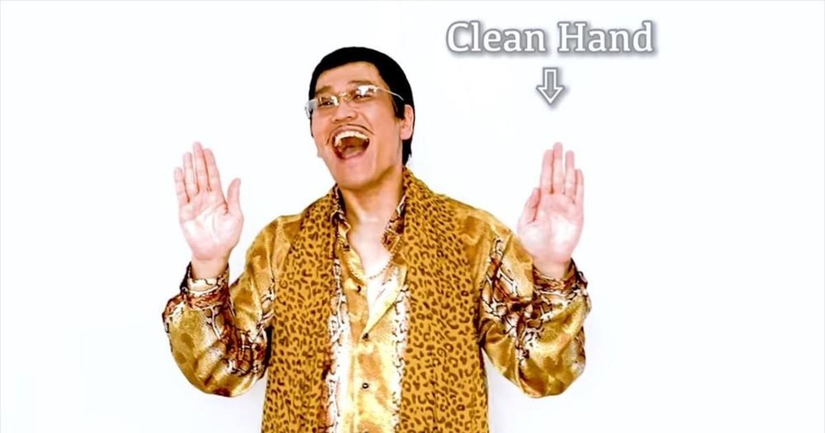 """ピコ太郎、PPAP""""手洗いVer.""""公開 HandとSoapで「Wash! Wash! Wash!」"""