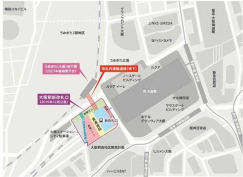 JR 西日本 梅田 ダンジョン 大阪 はるか 関西空港 うめきた 新駅