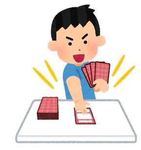遊戯王 カードゲーム リモートデュエル 公式 やり方