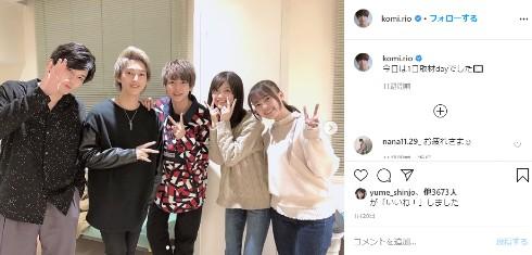 キラメイレッド 熱田充瑠 新型コロナウイルス 小宮璃央 特撮 戦隊ヒーロー