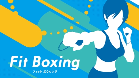 Fit Boxing フィットボクシング Switch