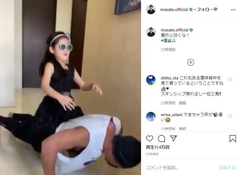 魔裟斗 トレーニング 娘