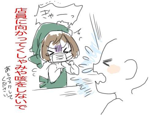 やめて欲しい事02