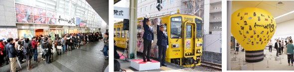 佐賀県 スクウェア・エニックス ロマンシング・サガ リ・ユニーバス ロマンシング佐賀 2020 ワラスボ