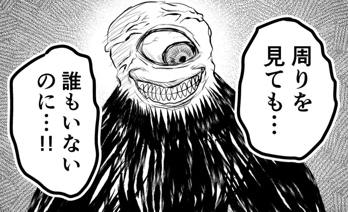 美咲ちゃん霊媒師ブログ