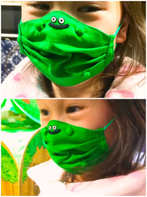 スライムマスク