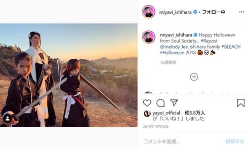 miyavi ダンス 雅 娘 新型コロナ