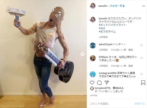 おうちコスプレ 藤田ニコル 狩野英孝 ヒルビリー デッドバイデイライト