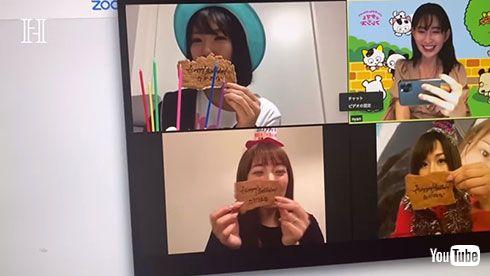 小嶋陽菜 AKB48 誕生日 インスタ YouTube 高橋みなみ 北原里英 大家志津香 AKB48