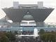 東京ビッグサイト、オリ・パラ延期に伴う施設の貸出休止期間変更を発表 東棟は2021年の大会終了まで貸出不可