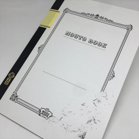 錯視トリックノート