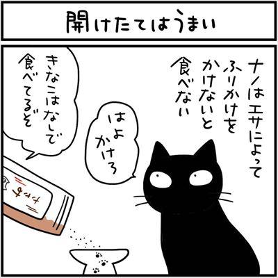 ぱるぱーるさん2