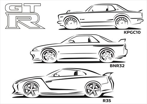 スカイラインGT-R/GT-R