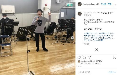美川憲一 インスタ すっぴん 歌手 年齢 美肌