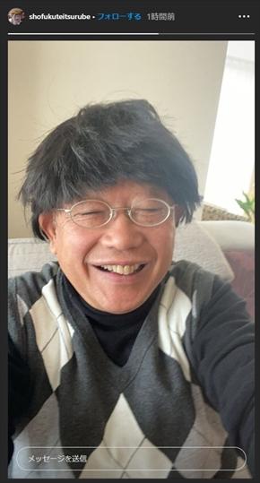 笑福亭鶴瓶 髪 インスタ カツラ アフロ