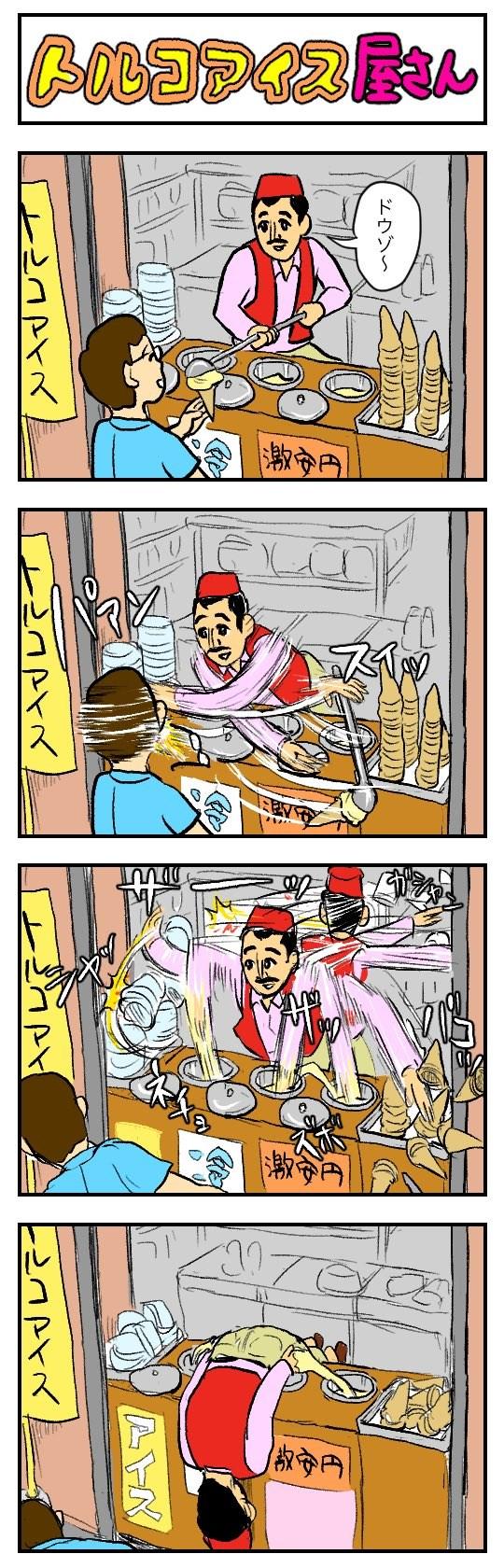 サークルクラッシャー 4コマ 漫画 ショルダー肩美