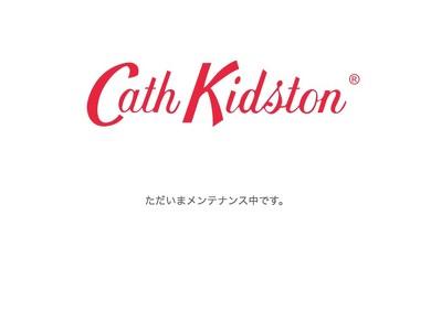 キャス キッドソン ジャパンが破産申請