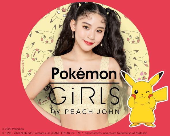 GiRLS by PEACH JOHN ポケモンコレクション
