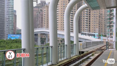海外 鉄道 路面電車 ライトレール 台湾 淡海 無架線 高架 京阪