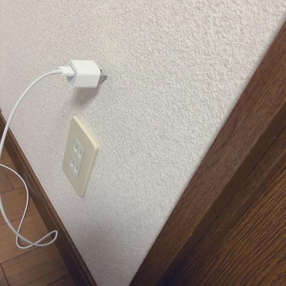 iPhone 充電 ケーブル アダプタ コンセント 壁