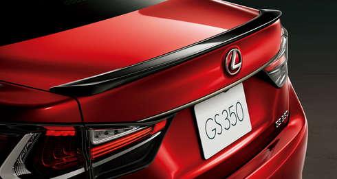 レクサス GS 生産終了