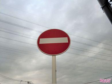 きれいな標識もあれば