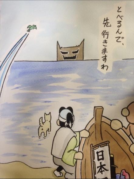 桃太郎 多分あったシーン 山形尚平 鬼 きびだんご キジ 猿 犬