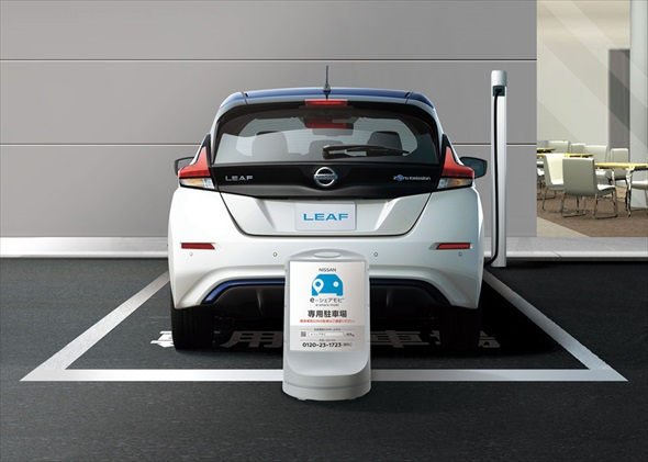NISSAN e-シェアモビ(写真:日産自動車、以下同)