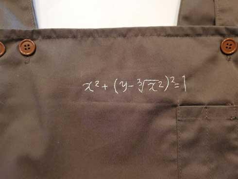 エプロン 謎の数式 奥さん 刺繍 増減表 グラフ 愛 夫婦