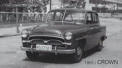 クラウン 65周年 特別仕様車