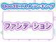 ファンデーションの1位はやっぱり「クリオ」のクッションファンデ! Qoo10コスメランキング(4月20日〜26日)