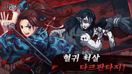 き さ つの つるぎ 韓国
