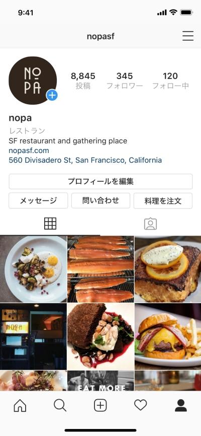 Instagramで料理を注文