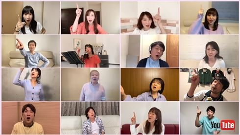 おかあさんといっしょ 歌のお兄さん 歌のお姉さん リモート合唱 よしお兄さん 小林よしお YouTube はいだしょうこさん 横山だいすけさん 上原りささん 佐藤弘道