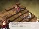 """ケムコのPS4/Switch用RPG「リベンジ・オブ・ジャスティス」に""""類似""""指摘 → 「シナリオ、設定、セリフを参考にしていた」と謝罪"""