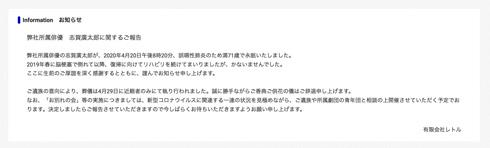 志賀廣太郎 誤嚥性肺炎 きのう何食べた