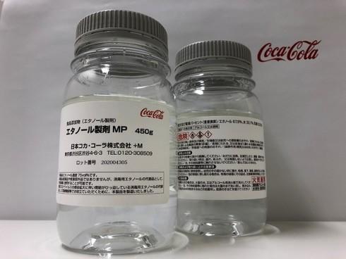 日本コカ・コーラ