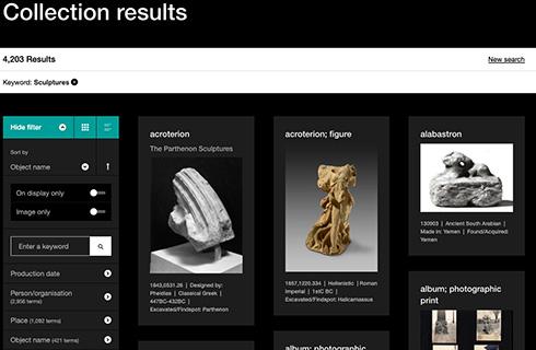 大英博物館がオンライン展示を前倒しで刷新 自宅から美術品の細部が観察可能に