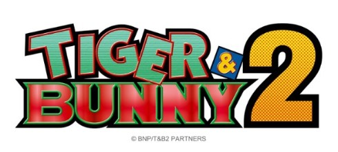 TIGER & BUNNY 2 新規ロゴ