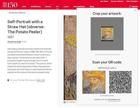 メトロポリタン美術館 あつまれ どうぶつの森 コレクション 画像 変換