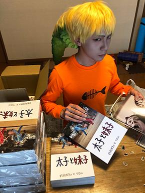 エアコミケ コスプレ C98 コミックマーケット
