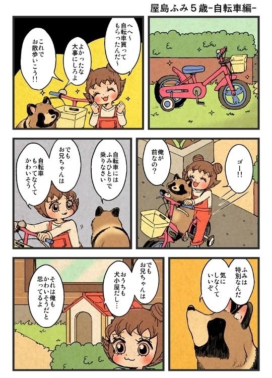 ぶんぶくティーポット+