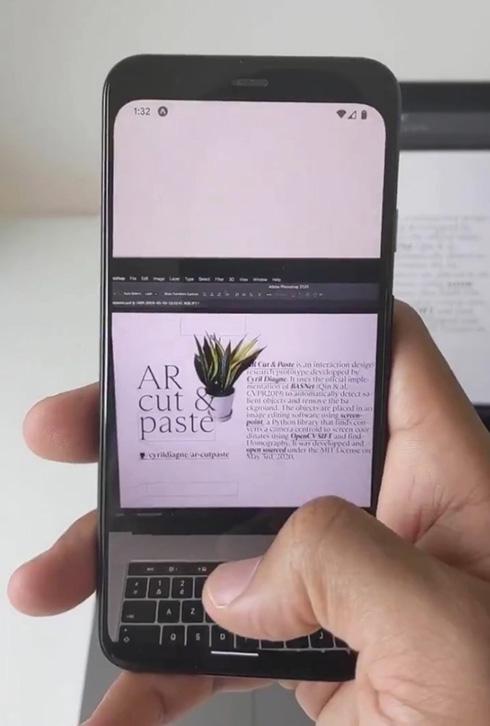 部屋の観葉植物を数秒でPCにペースト 現実のモノをコピペできるARソフト公開