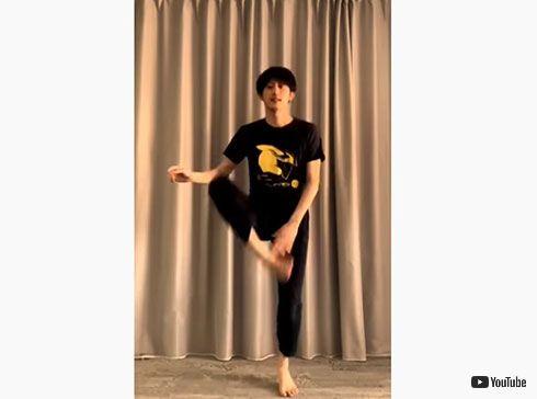 杉野遥亮 ダンス