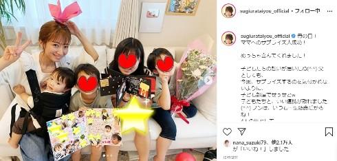 杉浦太陽 希空 辻希美 母の日 子ども インスタ ブログ