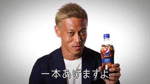 本田圭佑が元世界王者のもとで修行して戻ってくる 「#本田とじゃんけん2020」が開催