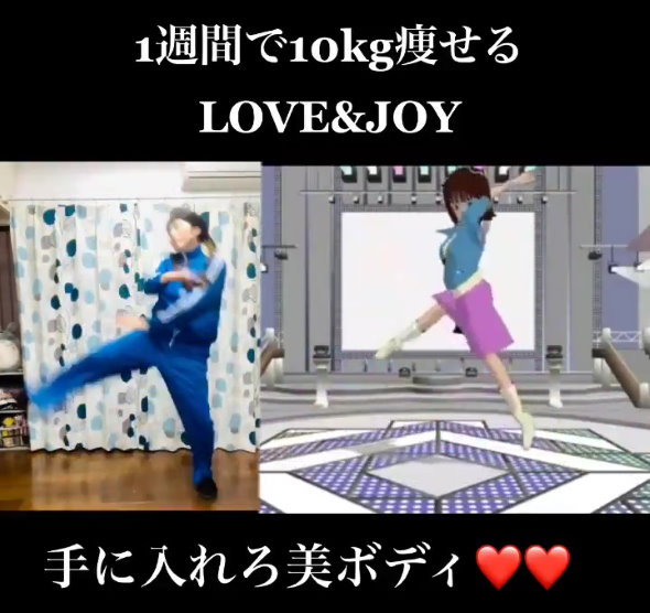 ホメ春香 LOVE&JOY 工藤なる美 振付師 アイドルマスター