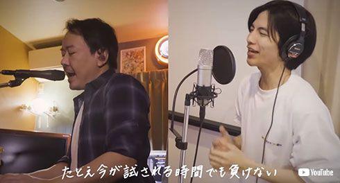 志尊淳 宮崎歩 音楽 俳優