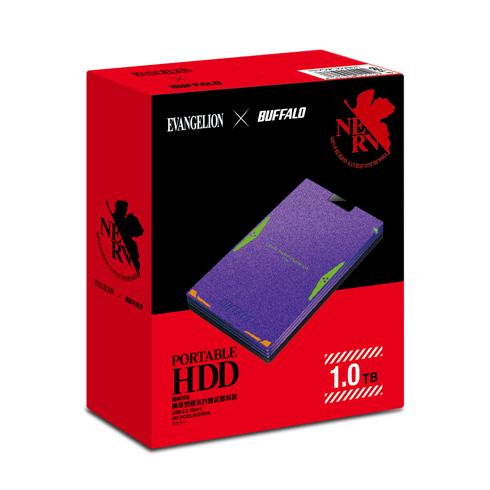 ポータブルHDD 1TBタイプ『初号機モデル』・パッケージ